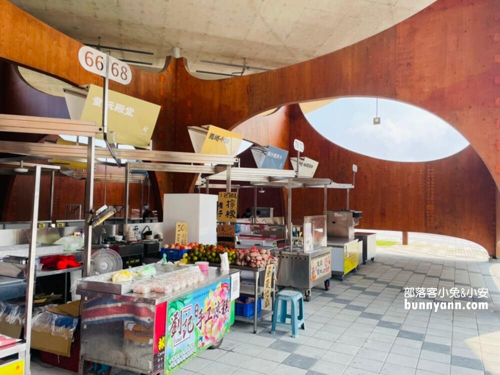 南寮漁港這樣玩!美拍波光市集,免費玩水堆沙堡,單車漫遊去