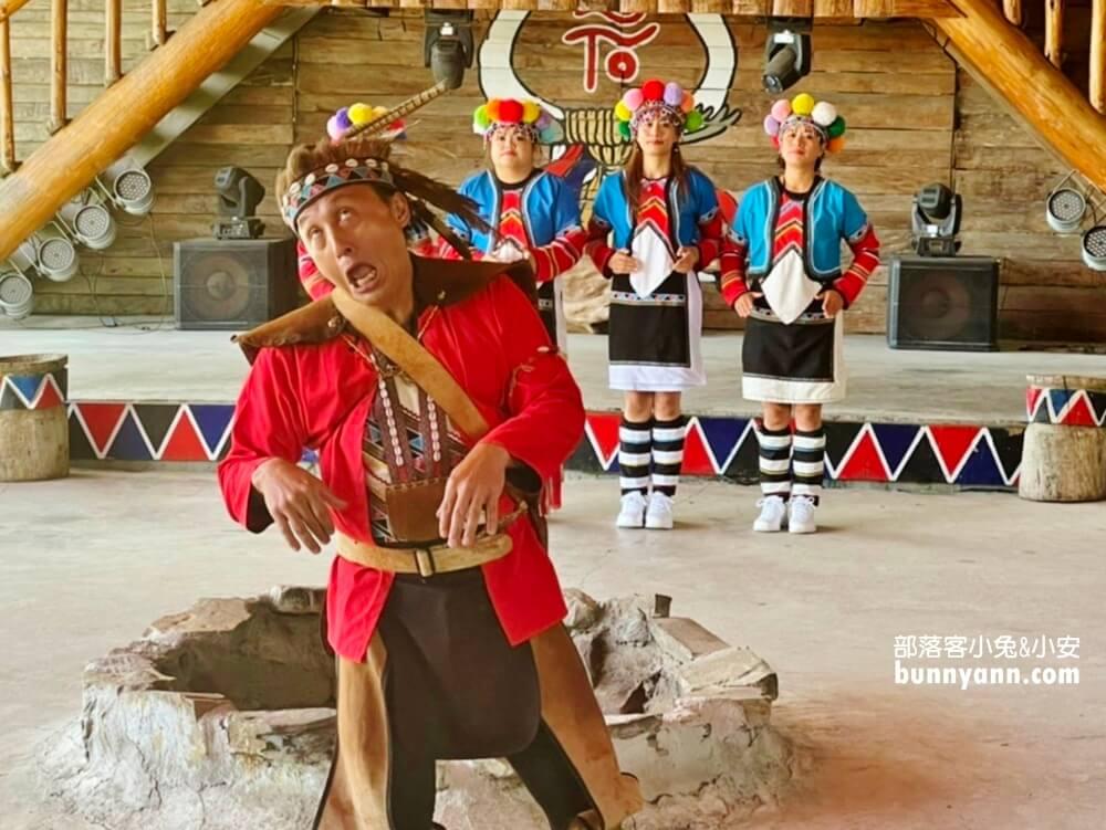 優遊吧斯鄒族文化部落,欣賞狩獵舞表演,美麗茶田讓心悠遊自在