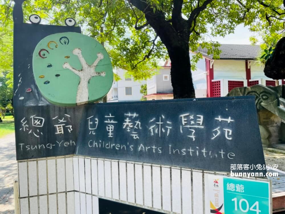台南總爺藝文中心,免門票美拍綠色隧道,日式紅磚古蹟建築好美麗