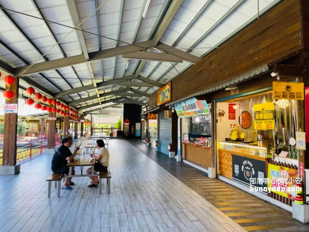 花蓮觀光糖廠(光復糖廠),掛號買冰淇淋,餵魚好好玩