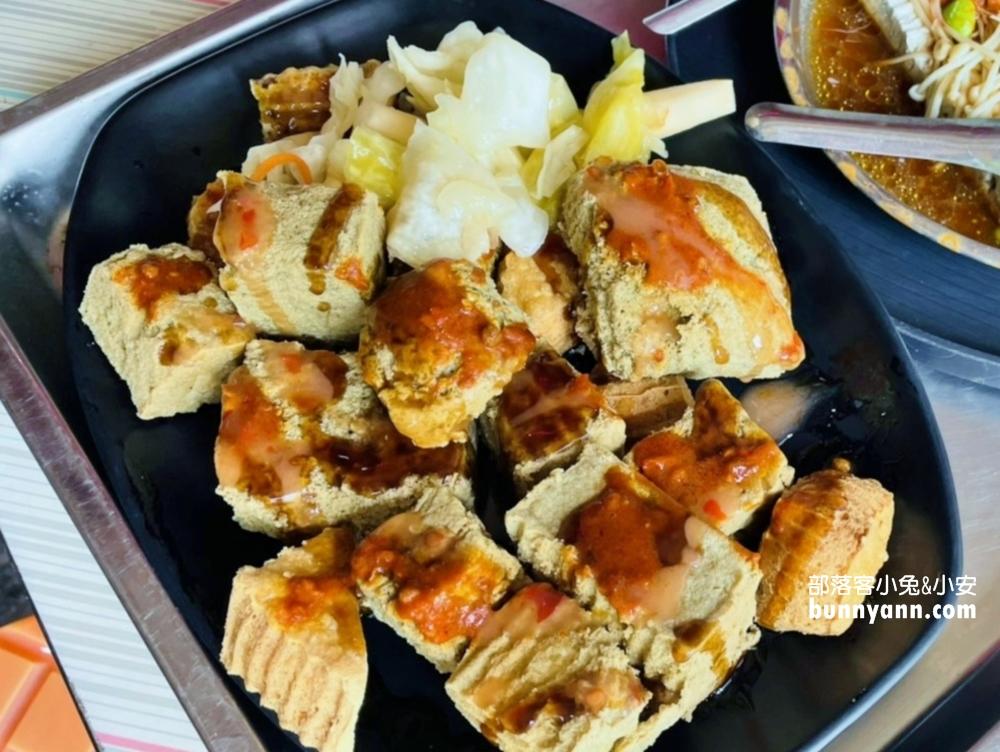 胡記臭豆腐,臭到爆炸工寮版臭豆腐,想吃大聲叫阿興