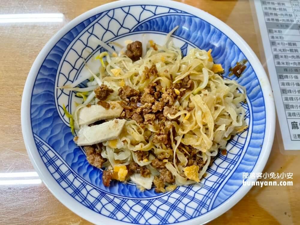 鹽水美食》阿姬意麵和清香馨牛肉麵,肉燕酥意麵&滷味小菜好吃