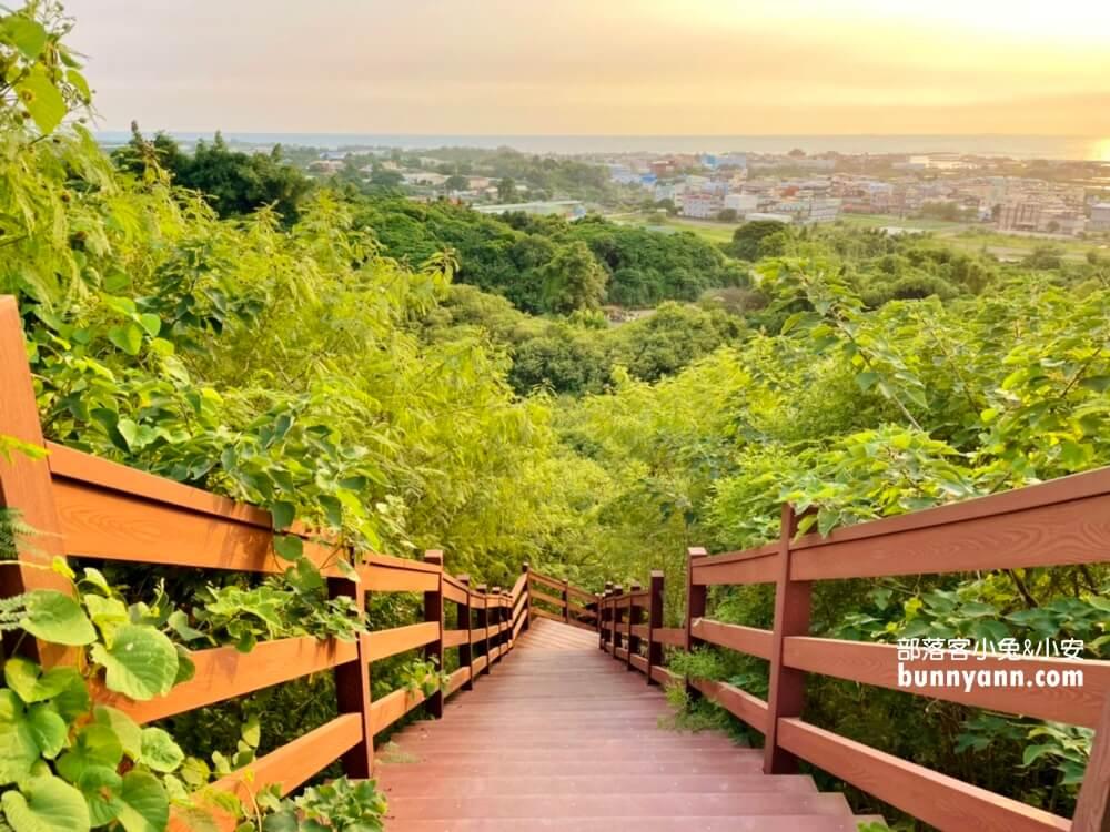 高雄漯底山自然公園,月世界泥火山探險,眺望美麗夕陽海景