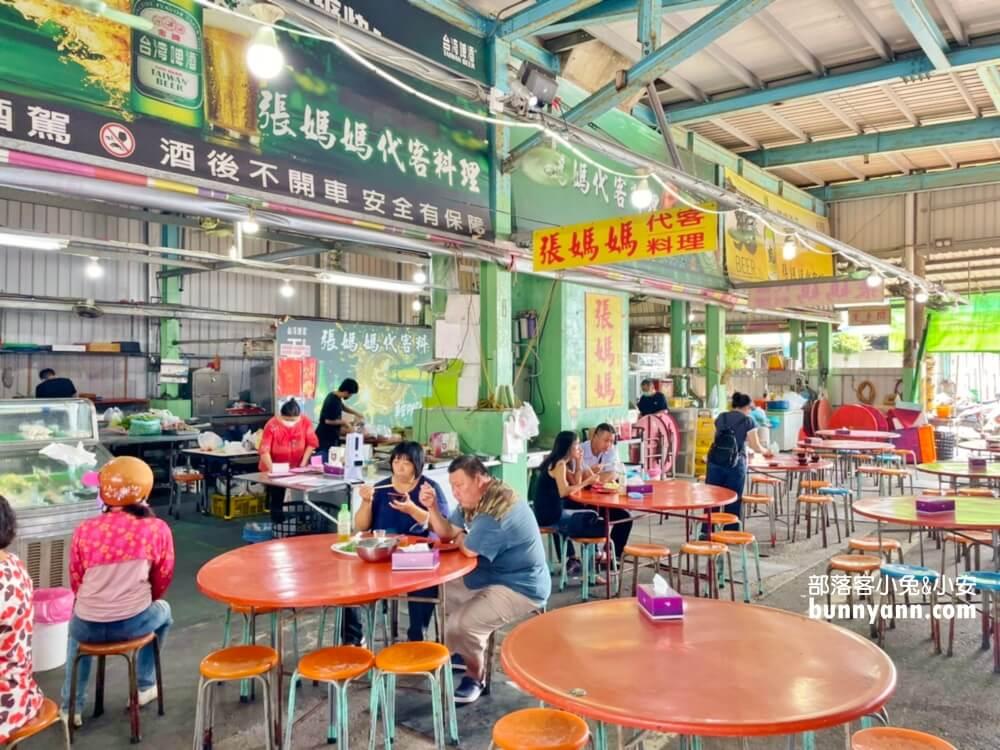 高雄蚵仔寮港觀光魚市,買新鮮魚貨,港版大排檔代客料理好吃